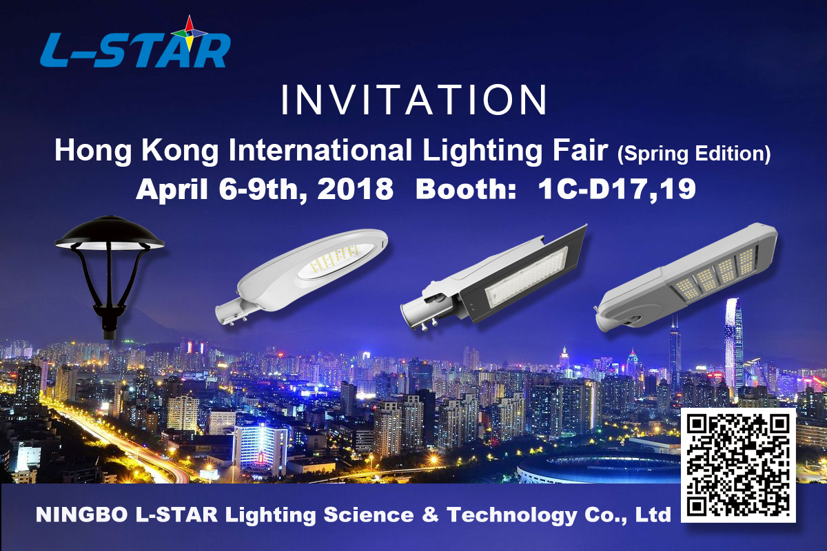 the Invitation of Hong Kong Lighting Fair(Spring Edition)