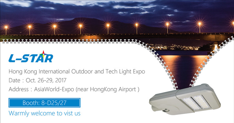 HongKong Lighting Exhibition- (Autumn Edition)-2017