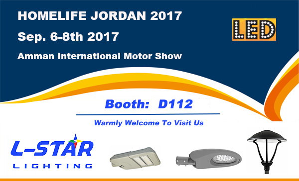 The Invitation of Jordan Lighting Fair-September, 2017