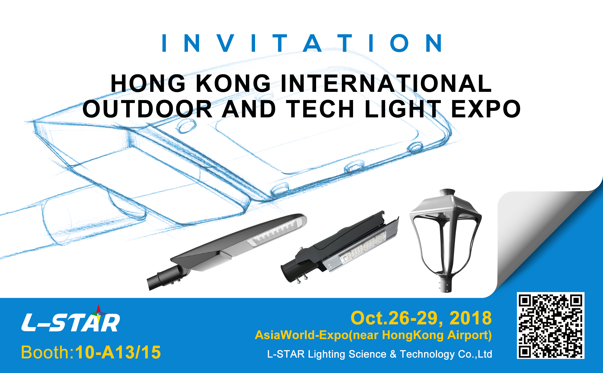 2018 Hong Kong International Lighting Fair(Autumn