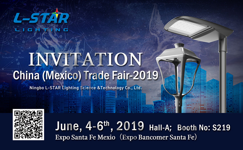 China (Mexico) Trade Fair 2019