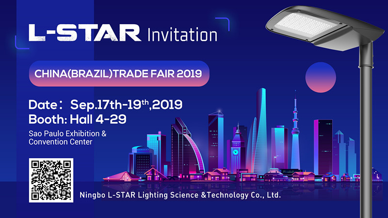 China (Brazil) Trade Fair in 2019